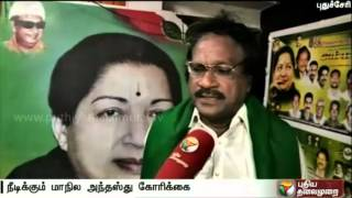 Detailed analysis of Pondicherry elections, promises of political parties