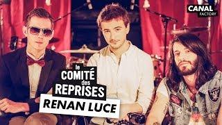 """Reprise du titre """"Appelle Quand Tu Te Réveilles"""" de Renan Luce par PV Nova et Waxx, issu de l'album """"D'une tonne à un tout petit poids """". Titre disponible en ..."""