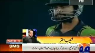 Shoaib Akhtar bangs  Pakistani Team After Losing Against West Indies