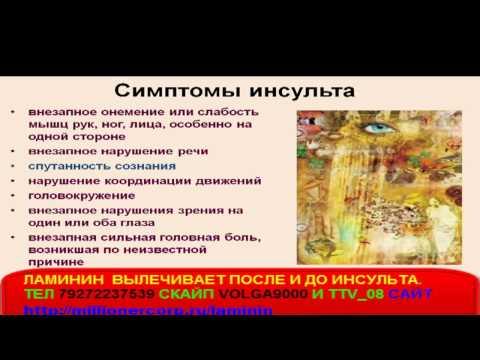 Видео Форум казино фараон