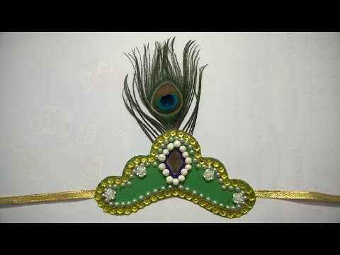 Halwyacha Mukut (Sankranti Special)