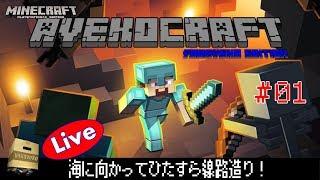 アベコのゲーム実況チャンネル! Minecraft http://www.jp.playstation....
