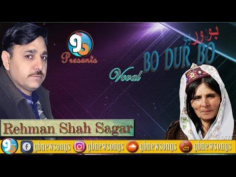 Shina New Song ||Ispai Aji||Vocals:Rahman Shah Sagar Presenters Gb New Songs
