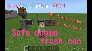 Runa work#4[Safe magma trash can]