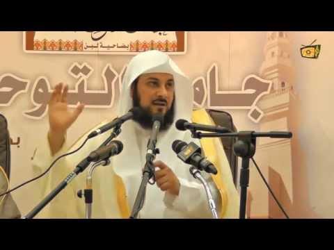 إبراهيم عليه السلام - محمد العريفي