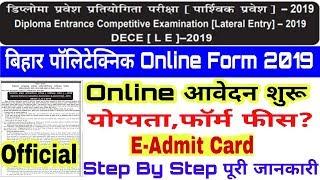 bihar polytechnic form online apply 2019|Bihar Polytechnic (DCECE) 2019 Application Form.