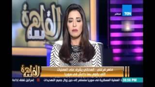 وزارة الدفاع الروسية :تصفية المتحدث بإسم تنظيم داعش الإراهابي أبو محمد العدناني في غارة جوية علي حلب