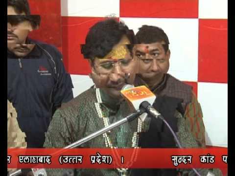 Allahabad Shri Lete Hue Bade Hanuman Mandir Sunderkand Part_8