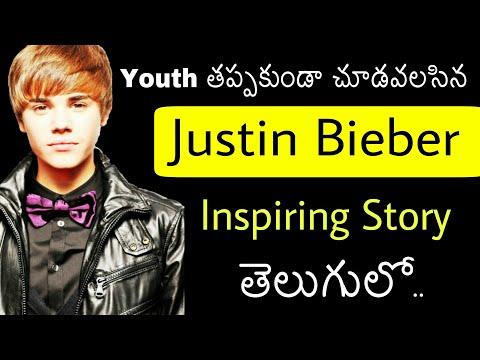 Justin Bieber Biography in Telugu | Life Story of Justin Bieber | Telugu Badi