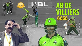 Huge Sixes in The History Of Cricket | Best Shots Ever | MB2T
