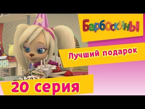 5 канал Петербург онлайн смотреть бесплатно прямой эфир в