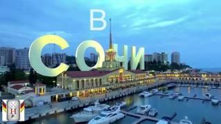 ЗИМНИЕ СБОРЫ в Сочи 2017 - Олимпийский парк