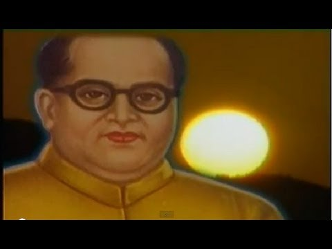 Bheema Tujh Pranam Koti Koti [Full Song] I Yogdaan Bheemach
