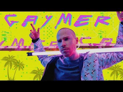 Видео: ГЕЙМЕР (музыкальный клип 2020)