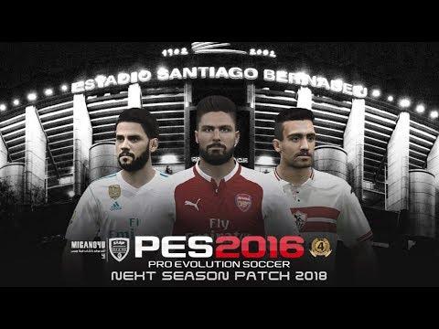 Download pes 16 patch 2018 | PES 2016 Next Season Patch 2019 Option