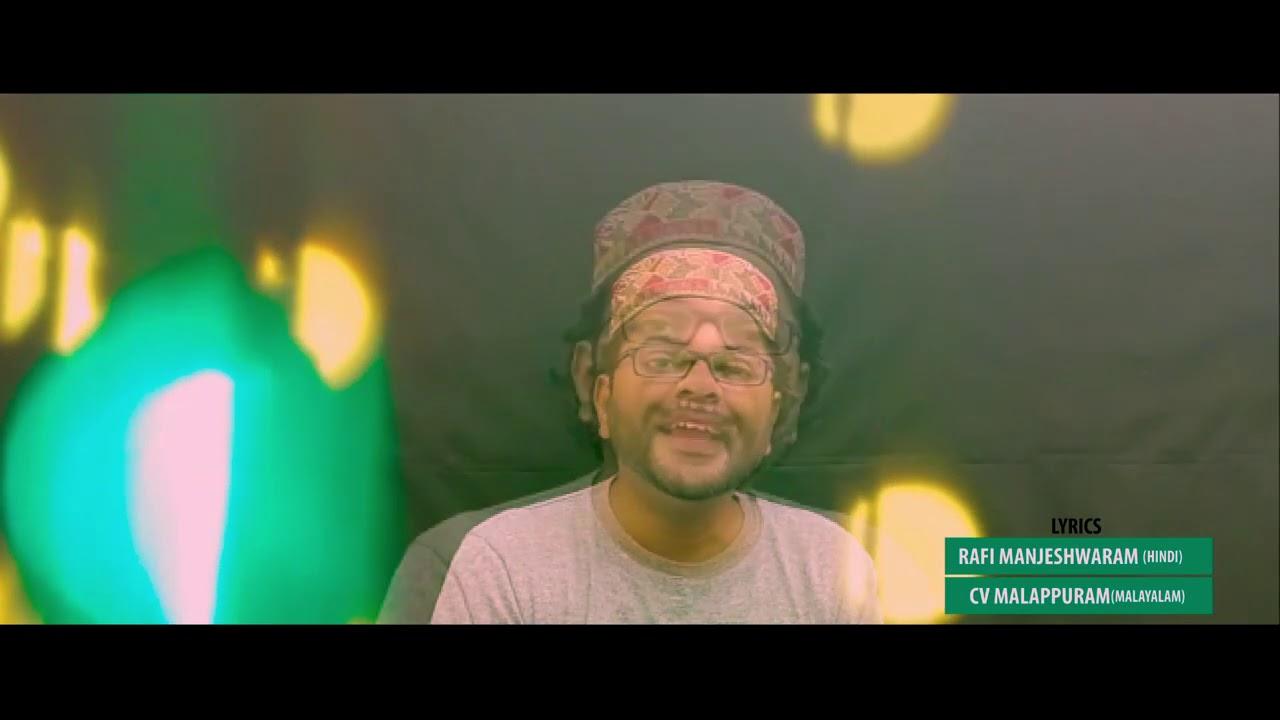 EID MILAD SONG / SIDDIK MANJESHWARAM / 2020