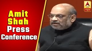 Congress Should Explain If Incident Like Pulwama Attack Is A Routine Incident For Them: Amit Shah