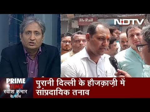 Prime Time |  Traders In Old Delhi Appeal For Peace After Temple Vandalism
