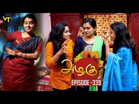 Azhagu - Tamil Serial | அழகு | Episode 339 | Sun TV Serials | 28 Dec 2018 | Revathy | Vision Time