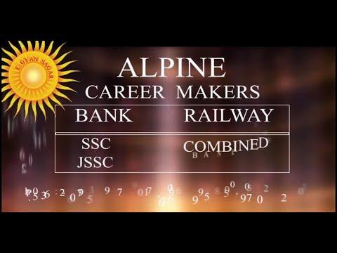 Alpine Career Makers , Ranchi / commerce / SSC / Banking / Railway