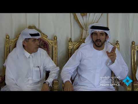 حمدان بن محمد يعزي في وفاة علي حمد السبوسي
