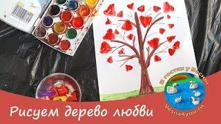Рисуем сердечки пластилиновыми штампами / рисование для детей