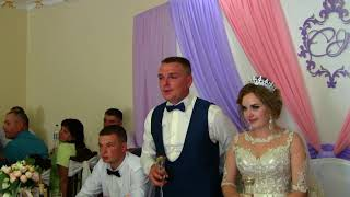 тост сестры на свадьбе