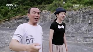 [中国民歌大会]本台主持人李思思赴重庆武隆采风