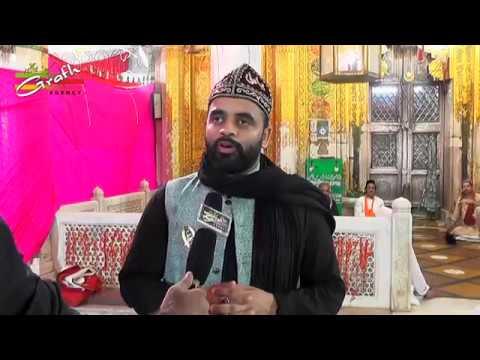 Janab Syed Fazle Moin Chishty | Youm-e-Ali a.s. 1438 2017 | Dargah Gharib Nawaz Ajmer Sharif #1