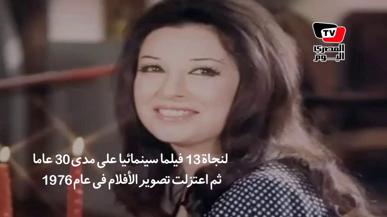 المصري اليوم:معلومات قد لا تعرفها عن نجاة