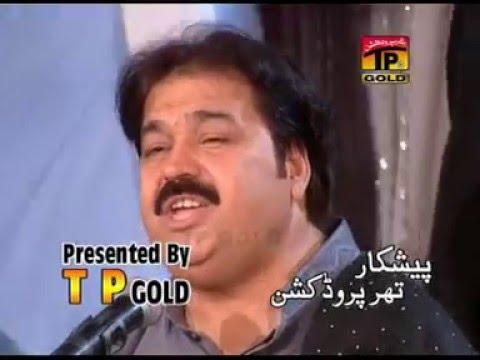 Wangan - Shafaullah Khan Rokhri - Album 5 - Official Video