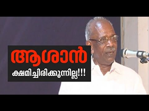 MM Mani lashes out at Devikulam sub-collector