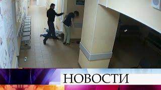 видео: Надебошира, избившего медиков иохранника больницы вВеликом Новгороде, заведено уголовное дело.