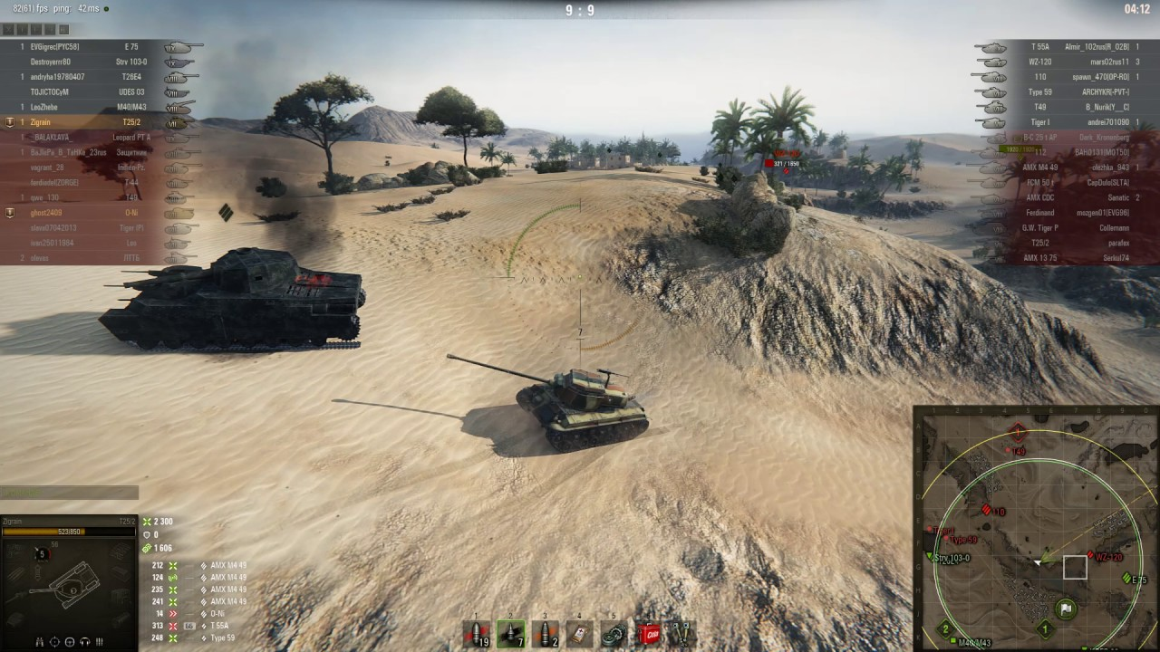 Вот реплейс.ру е25 как получить подарок в премиум магазине world of tanks