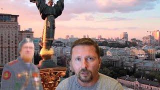Киев. Кто такой Моторола? + English Subtitles
