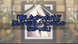 【コメ付き】FGOプレイヤーたちの珍言・迷言集【パワーワード】 thumbnail