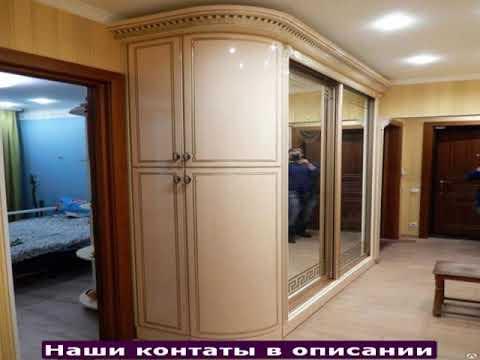 гостиная мебель модульная екатеринбург