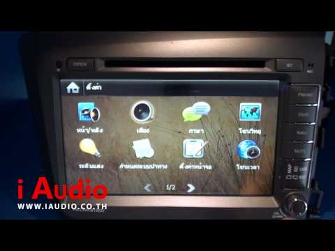 2DIN DVD GPS เฉพาะ HONDA CIVIC FB  สนใจสอบถาม 0894424850
