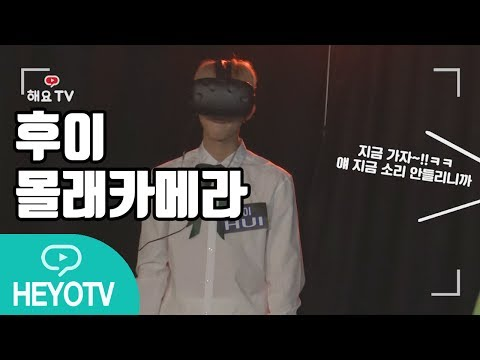 [펜타곤 - PENTAGON] 촬영이 끝난 후 멤버들에게
