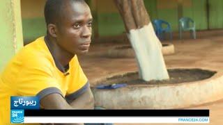 غانا - الهجرة من إفريقيا جنوب الصحراء إلى أوروبا
