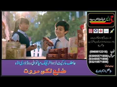 GS Traders Lakki Marwat Happy New Year LOTTE KOLSON Jam hearts biscuits