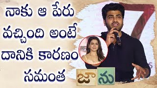 Sharwanand Speech at Jaanu Movie Trailer Launch I Silver Screen