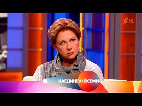 Наедине со всеми - Гость Анастасия Ефремова. Выпуск от20.12.2016