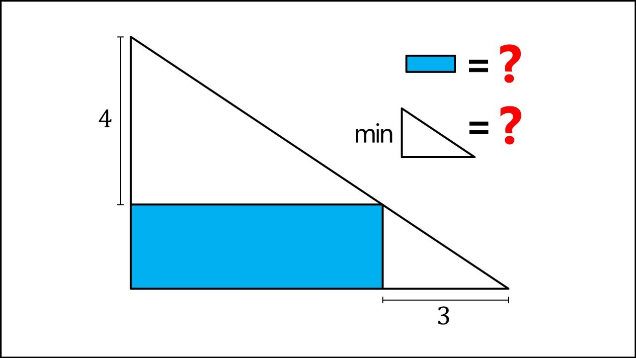 Can you solve this tricky interview question? The rectangle in a triangle problem