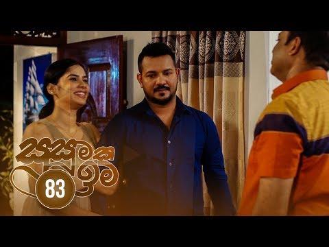 Susumaka Ima | Episode 83 - (2019-10-17) | ITN