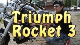[Докатились!] Тест драйв Triumph Rocket 3. Жим, лежа на утюге.