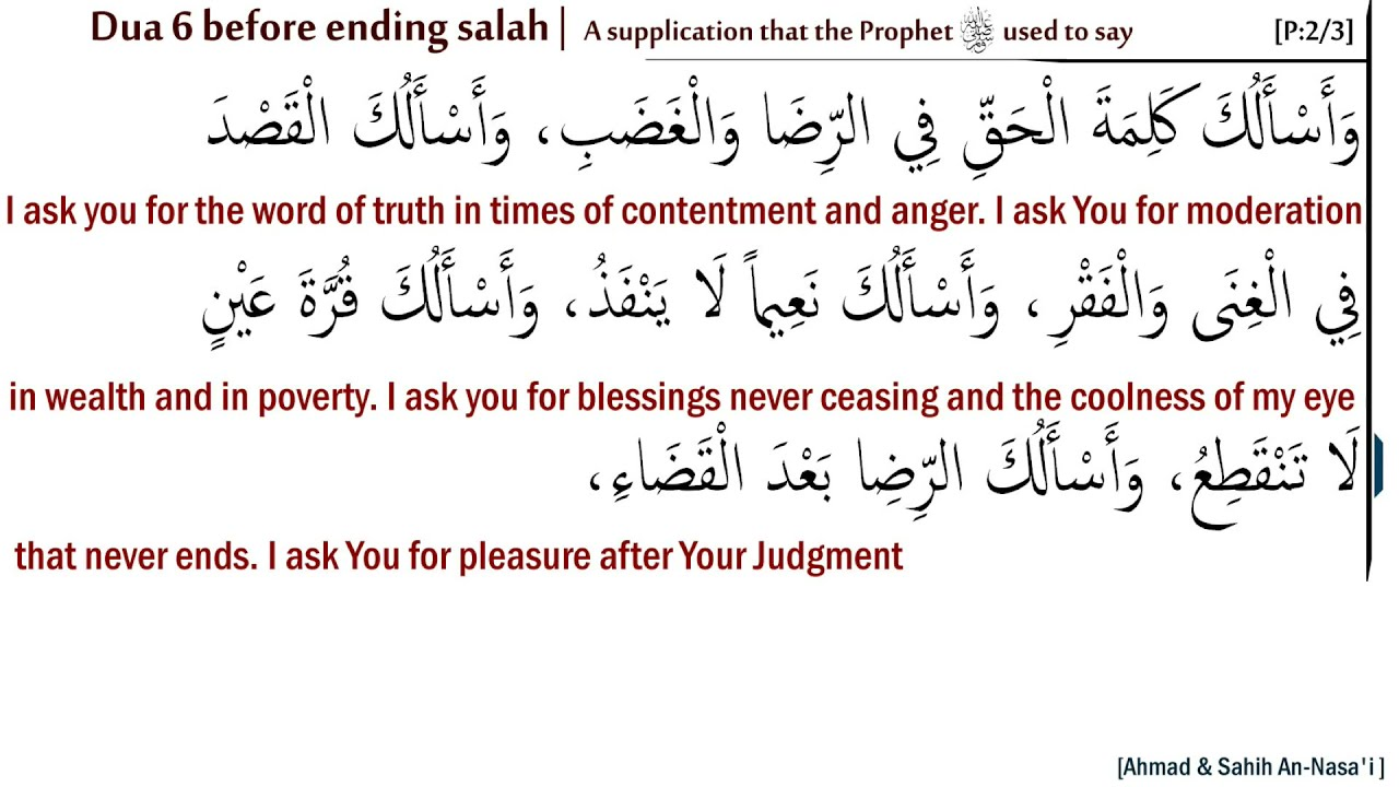 Dua 6 before ending prayer : a comprehensive dua which prophet (saw) used  to make