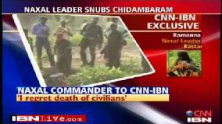 Maoists leader rejects indian Govt