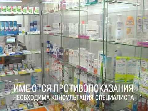 Живика в Челябинске и области