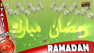 Happy Ramadan Mubarak 2017,Wishes,Whatsapp Video,Greetings,Animation,Messages,Quotes,Download